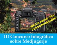 Pastilla III Concurso fotografico.190_150.fw